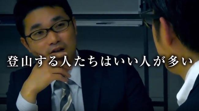 中尾マネージャー