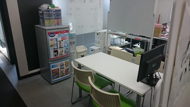 恵比寿会議室