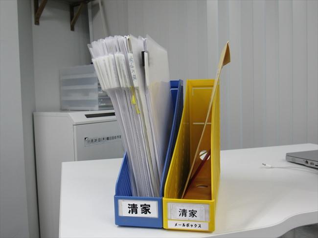 書類の仮置き用