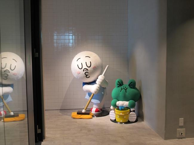 「清掃員」に扮したキャラクター