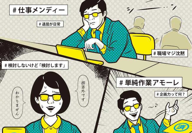 生駒市ポスター