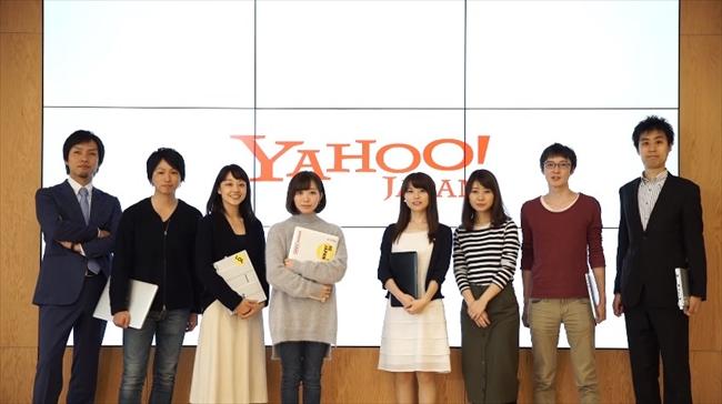 Yahooエントランス
