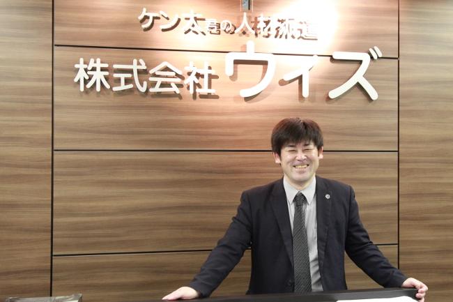 吉岡栄太郎