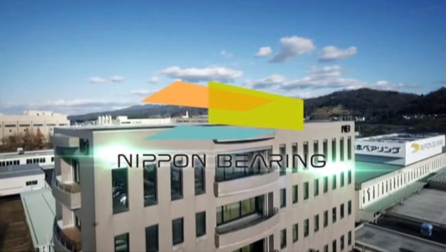 日本ベアリング株式会社